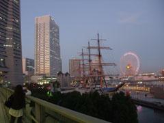 Nihonn