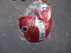 Taimikuji